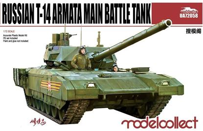 Picture of Russian t-14 armata Main Battle Tank