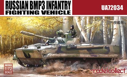 Picture of BMP3E INFANTRY FIGHTING VEHICLE