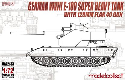 Picture of German WWII E-100 super heavy tank with 128mm flak 40 gun