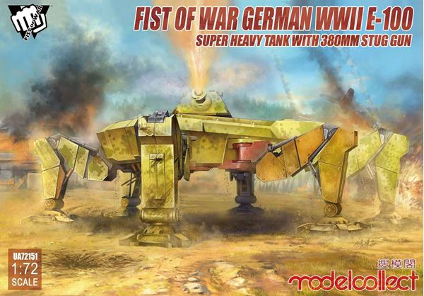Picture of Fist of War German WWII E-100 Super Heavy Tank with 380mm stug gun